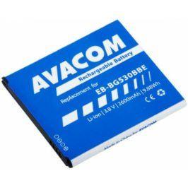 Avacom pro Samsung Galaxy Grand Prime, Li-Ion 2600mAh (náhrada EB-BG530BBE) (GSSA-G530-S2600)