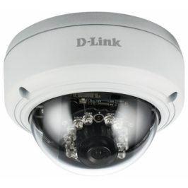 D-Link DCS-4603 (DCS-4603)