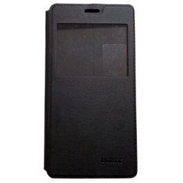Umax pro VisionBook P50 LTE (UMM120C50)