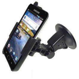 Celly pro Samsung Galaxy S II (i9100) (HISAMGALS2)