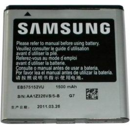 Samsung pro Galaxy S, Li-Ion 1500mAh (EB575152VU) - bulk (EB575152VU)